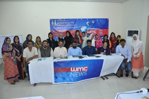 FOUR DAY TRAINING WORKSHOP ON PRODUCTION OF NEWS BULLETIN IN HYDERABAD (4th June – 7th June 2013)