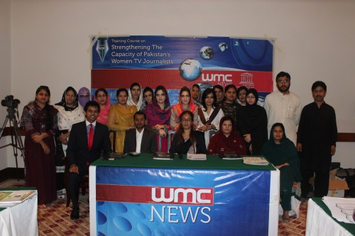 IPDC NEWS BULLETIN TRAINING COURSE SUCCESSFULLY COMPLETED IN QUETTA SERENA