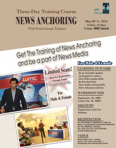 Three-Day Training Course on News Anchoring