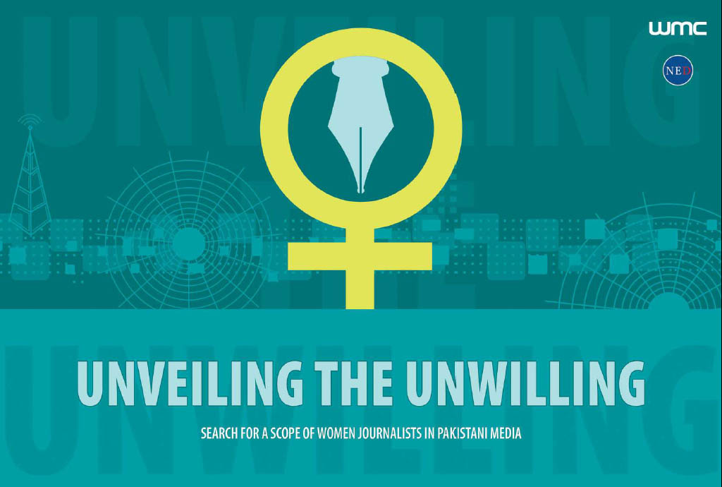 Unveiling the Unwilling