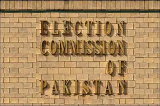 election-commission-of-Pakistan-news