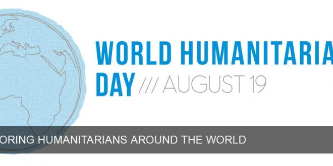 World Humanitarian Day: Time to recall the efforts of Female Pakistani aid workers