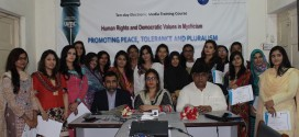 Showcase Ceremony of Ten Day Electronic Media Training Course