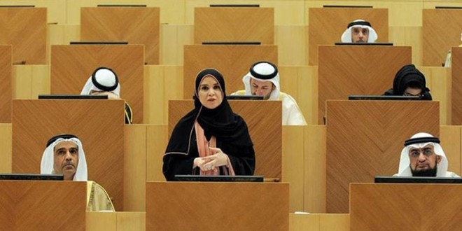 WOMAN ELECTED HEAD OF UAE ADVISORY PARLIAMENT