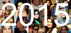 Year Review: Pakistani Women in 2015