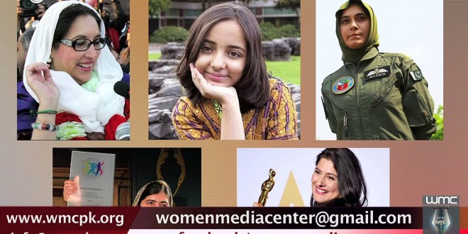 "Ten-Day Electronic Media Course on ""Women's Participation in Local-Level Democracy"" – Karachi 18 – 28 October 2016 (Package by Group-B)"
