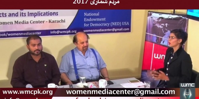 "Talk Show ""News Pitch"" by WMC's Trainees (Group B- 16th-25th March 2017)"