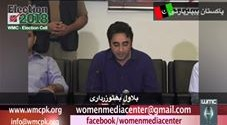 Bilawal Bhutto Zardari's press conference.