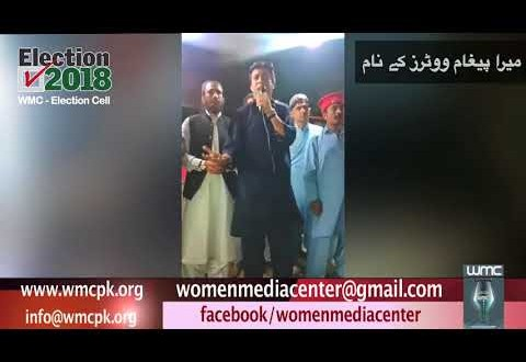 Faisal Vawda Election Campaign of PTI in Baldia Town Karachi (3)