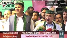 PMLN President Shebaz Sharif's address in Swat.