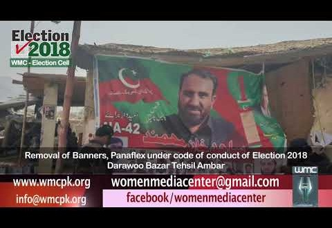 Removal of Banners, Panaflex under code of conduct of Election 2018 Darawoo Bazar Tehsil Ambar
