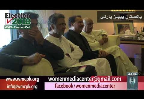 WMC – Election Cell 2018 Media Coverage from  Bilawal House – Lahore