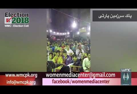 WMC's Video coverage of Anees Qaimkhani Election Campaign for his party #PSP in Hyderabad.