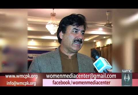 Shaukat Yousafzai, Information Minister KPK, comments on WMC