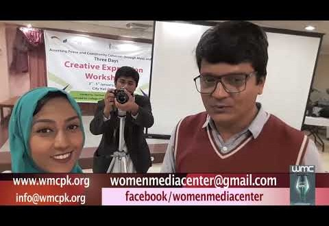 Trainee of WMC Zainab Younas (Vlogger From Quetta)