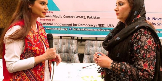 Short Interview of Chief Guest Mussarat Jamshed Cheeema (MPA from PTI)