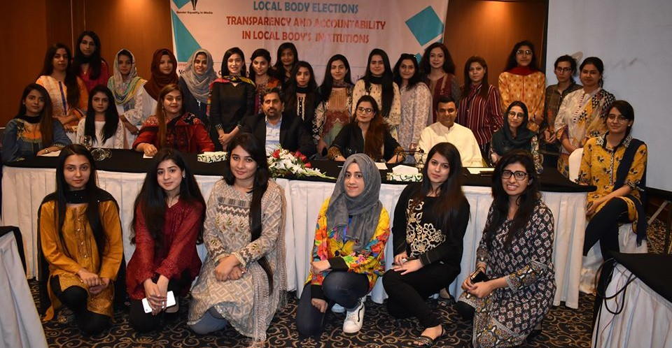 "Five-day Electronic Media Course on ""Local Body Elections-Transparency and Accountability in Local Body's Institutions"""