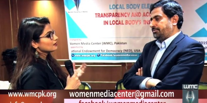 What Fayaz Ul Hassan Chohan Information Minister Punjab says about Women Media Center Pakistan