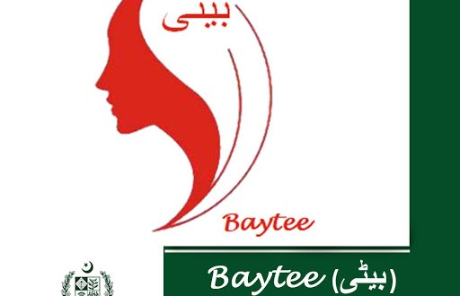 "Sindh Government and IT Ministry Launched application to Empower women in Pakistan named ""Baytee"""