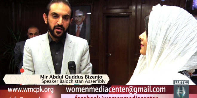 Feedback of Speaker Balochistan Assembly Mir Abdul Quddus Bizenjo on the efforts of WMC for Empowering women in Media