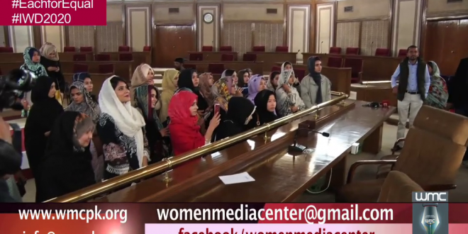 Women Media Center Pakistan is Celebrating International Women's Day