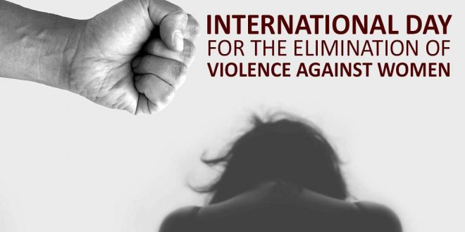 International Day for elimination of violence against women and gender  marginalization in Pakistan