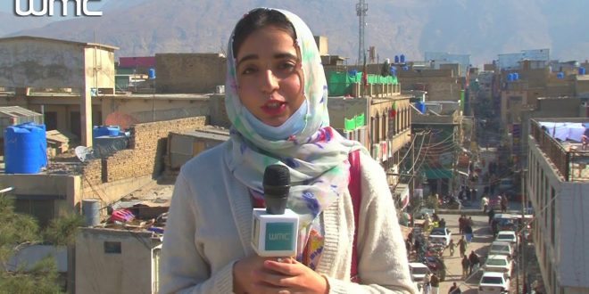 News Package Produced by WMC trainees – Quetta Workshop 19-23 Dec, 2020