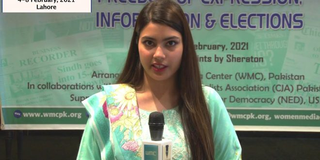 News Package Produced by WMC trainees – Lahore Workshop 4-8 Feb, 2021