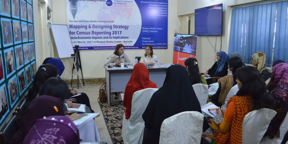 "KARACHI WORKSHOP: ""MAPPING & DESIGNING STRATEGY FOR CENSUS REPORTING 2017, SOCIO-ECONOMIC IMPACTS AND ITS IMPLICATIONS"" 16-25 MARCH 2017"