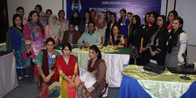 LAHORE  WORKSHOP: BUILDING DEMOCRACY & FIGHTING EXTREMISM IN PAKISTAN