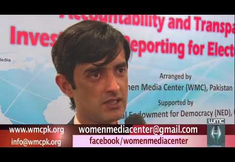 Dr Waqas Ali Kausar comments on WMC