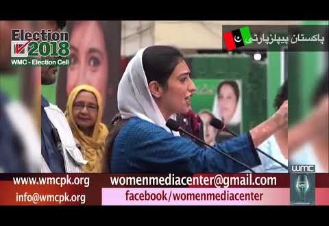 Asifa Bhutto of PPP during her party's election campaigning in Lyari.