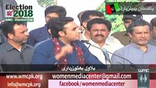 Bilawal Bhutto Zardari addressing a jalsa during his election campaign.