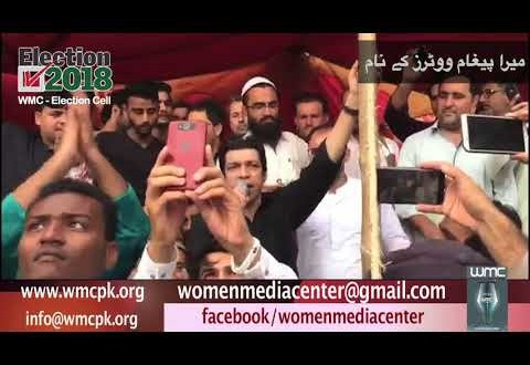 Faisal Vawda Election Campaign of PTI in Baldia Town Karachi
