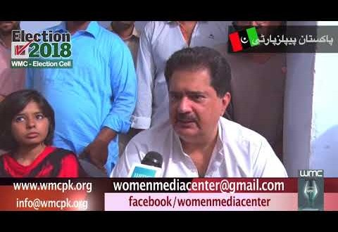 Nabeel Gabol of PPP talked to WMC news about his party's campaign in Lyari and what PPP will give to residents of Lyari after winning the elections.