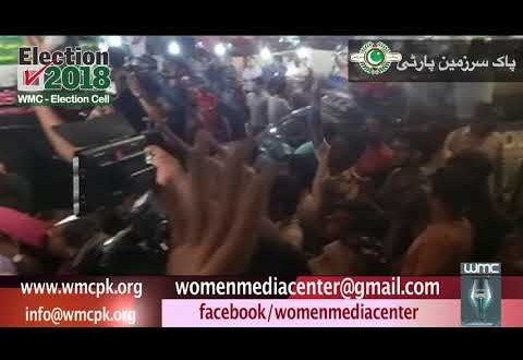 PSP Rally in Karachi WMC-Election Cell