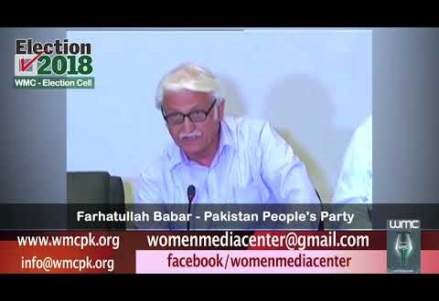 Senator  Farhatullah Babar talks about his party's concerns on pre poll rigging