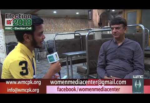 WMC's Guest   Saleem Sachwani (Election 2018)