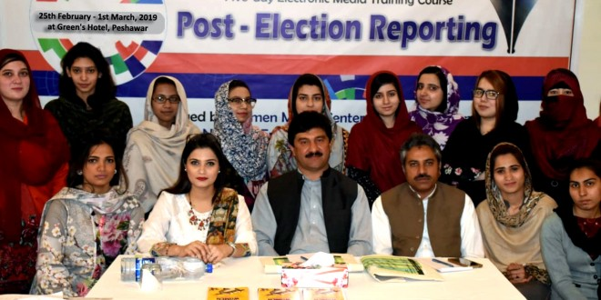 Press Release of Five-Day Media Training Workshop (Peshawar 25 Feb – 1 March 2019)