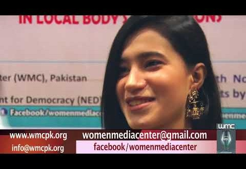 Lahore Student's Feedback on Five-day Electronic Media Course