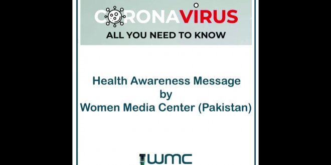 Corona Virus: All that you need to know about COVID19