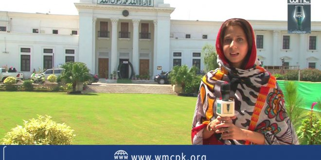 News Package Produced by WMC trainees – Peshawar Workshop 8-12 Sep, 2020