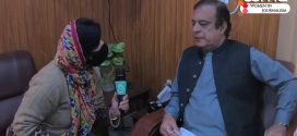 """Women In Journalism"" – Farzana Ali from Aaj TV"
